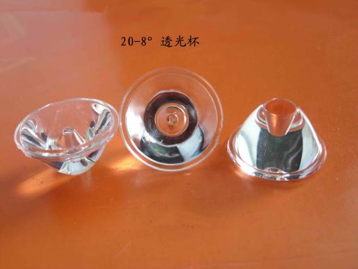 led聚光透镜,XJ-20-8°透光杯,led灯具透镜